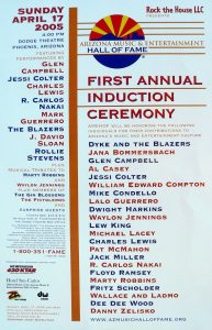 2005 Induction
