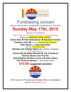 May 17 2015 AMEHOF benefit flyer